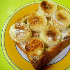 レーズンデニッシュで☆バナナシナモンカカオトースト