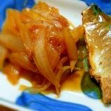 トローリ玉ねぎが美味しい鯖の煮付け