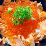 鮭とイクラの親子丼  鮭イクラ丼 (^o^)