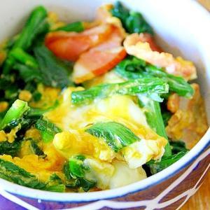 青菜とベーコンの卵とじ