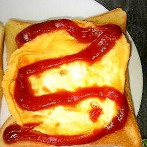 レンジとトースターのみ☆簡単!卵焼きのっけトースト