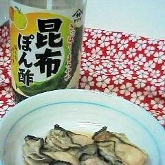 牡蠣の酒蒸しポン酢和え★私の牡蠣の楽しみ方(4)