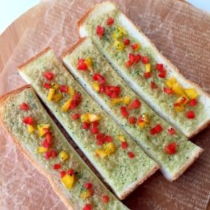 スパイシー♪やみつきグリーンカレー味簡単トースト