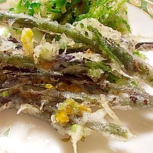 わらび菜の天ぷら