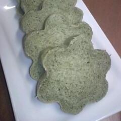 カナッペパン ~よもぎ風味~