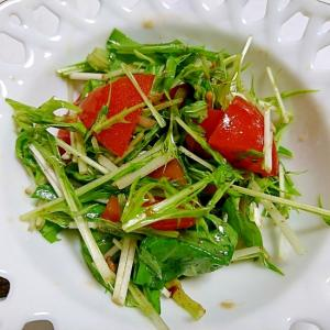 バルサミコドレッシングで~トマトと水菜のサラダ