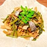 山菜あいこ☆筍とニシンの煮物