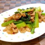 お弁当に★豚肉と小松菜のオイスターソース炒め
