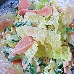 レタスときゅうりとハムのマヨポンサラダ