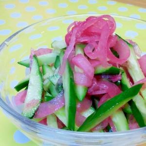 酢たまねぎ&きゅうりのサラダ