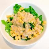 朝食にどうぞ☆レタスとわかめとコーンの簡単サラダ