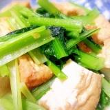 小松菜と厚揚げの味噌煮