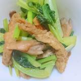 小松菜ときのこのわさび醤油