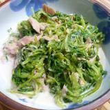ツナとつまみ菜サラダ