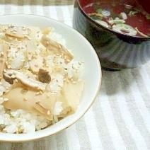 なんちゃって松茸ご飯♪本物そっくり松茸ご飯♪