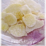 ほろ苦さとほんのり優しい甘さ生姜の砂糖漬け