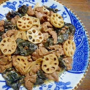 牛肉とれんこんときくらげの中華炒め