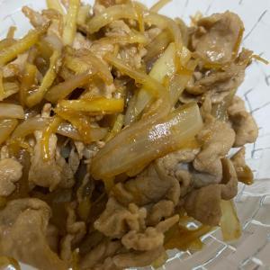生姜たっぷり!豚肉と玉ねぎの甘辛焼き