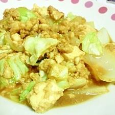 すき焼き風★野菜と豆腐の炒め物