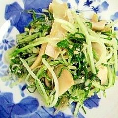 エリンギと水菜の炒め物