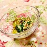 ツーン❤薩摩芋とわさび菜のワサマヨサラダ❤