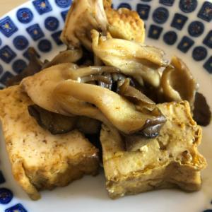 調味料2つで簡単!厚揚げと舞茸のカレー風味