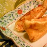 長芋・キムチの袋焼き