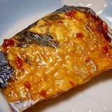 鰆の味噌マヨ焼き
