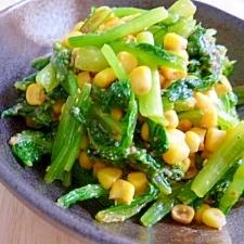 小松菜とコーンの胡麻和え