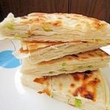 中国北方の主食★ねぎ餅(葱油餅)
