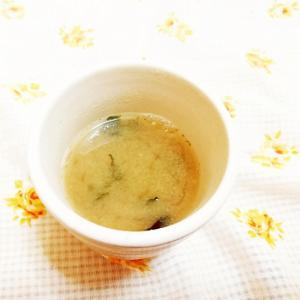 ワカメと生姜の味噌スープ