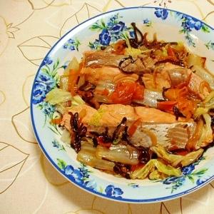 秋鮭と野菜の酒蒸し