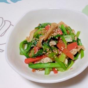 小松菜の旨煮++