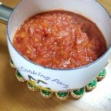 冷凍保存☆トマトソース