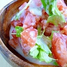 水菜とトマトのヨーグルトサラダ