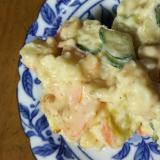 胡麻ドレッシング和えのマッシュポテト・サラダ