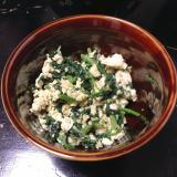 副菜に!簡単炒り豆腐