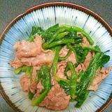 シンプルに!小松菜と豚肉の炒め物