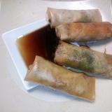 小松菜と豚肉の春巻き