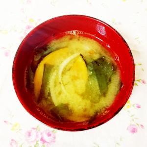 かぼちゃ&玉葱とワカメのお味噌汁
