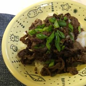 牛肉の甘辛丼☆