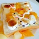マシュマロと食パンでおうちdeフルーツおやつ。
