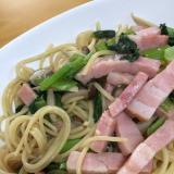 小松菜とベーコンシメジのニンニク醤油パスタ