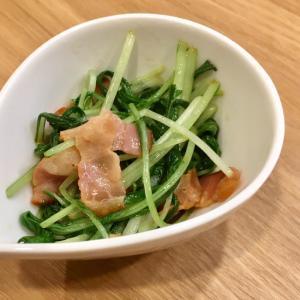 水菜とベーコンのスタミナサッパリ炒め♪