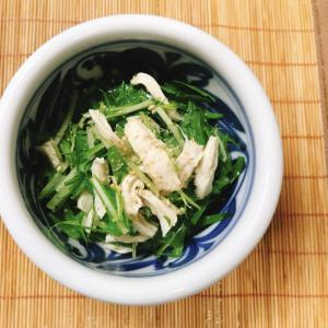 【夫婦のおつまみ】簡単!水菜とささみ和え