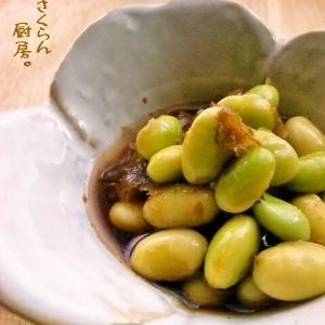 麺つゆとかつお節を入れるだけ★枝豆のおかか浸し。