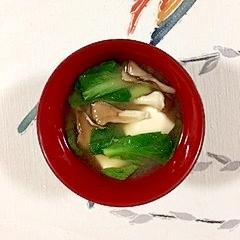 小松菜と舞茸、絹ごし豆腐のお味噌汁