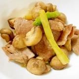豚ももブロック・アスパラ・マッシュルームの炒め物