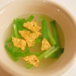 ウェイパーで☆韮とコーン ドリトスで簡単スープ