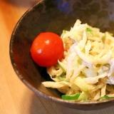 コリコリ★切干し大根のサラダ